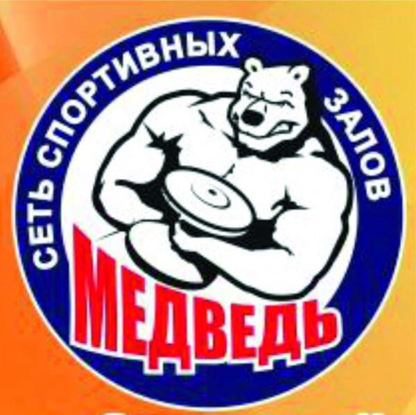 СК-Медведь